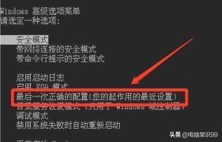 笔记本启动不起来(笔记本电脑windows无法启动怎么办)(2)