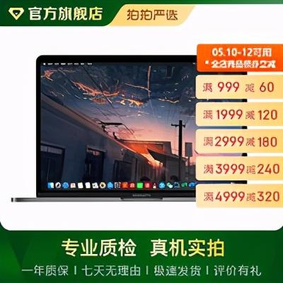 苹果笔记本可以玩英雄联盟吗(MacBook不刷系统玩lol)(1)
