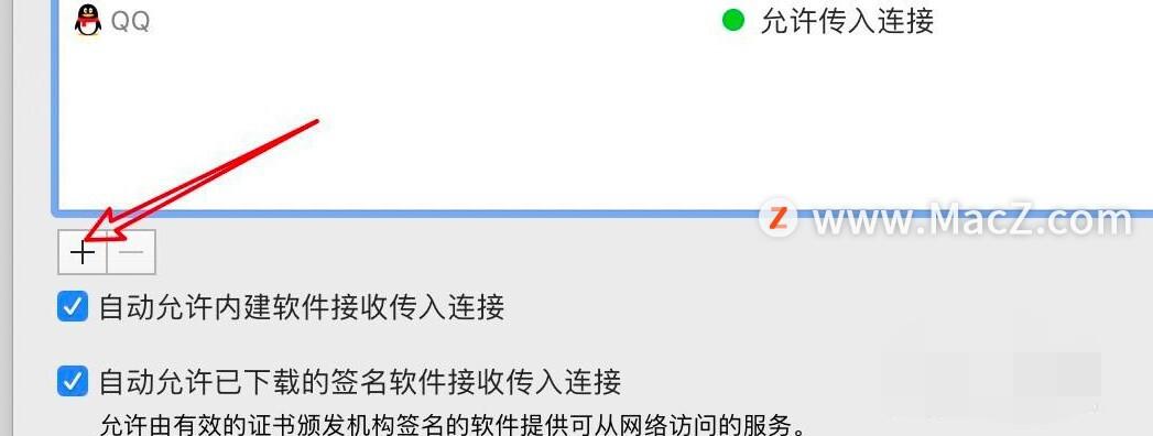为什么谷歌浏览器打不开网页(解决chrome无法访问网络的方法)(5)