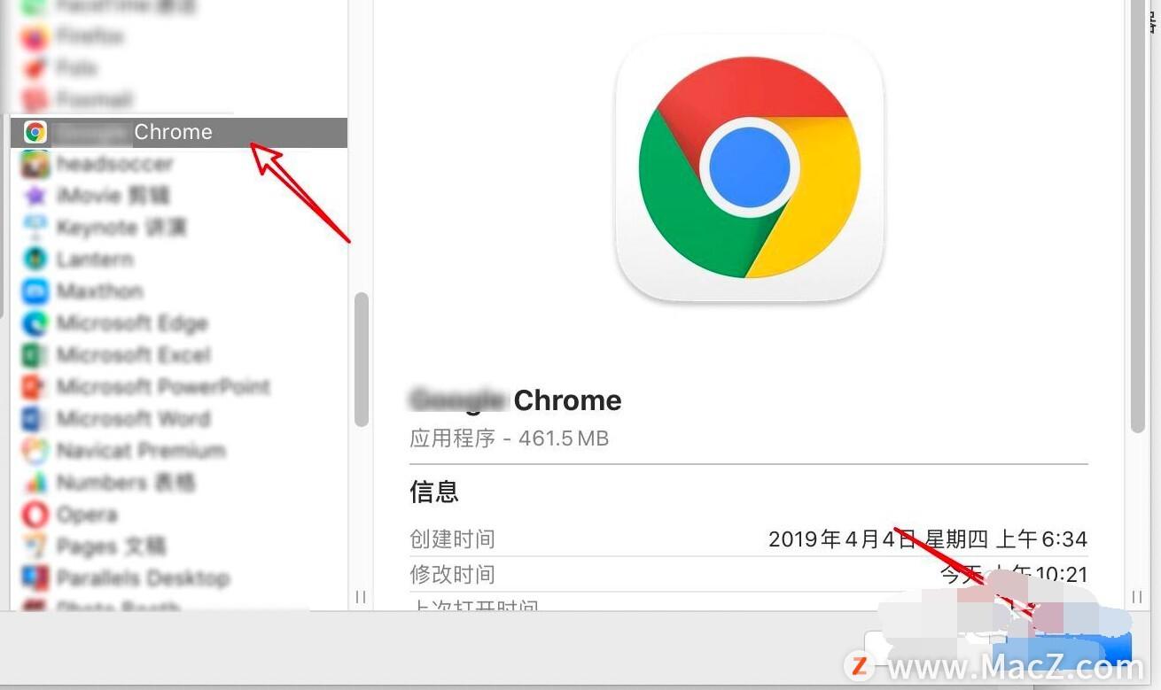 为什么谷歌浏览器打不开网页(解决chrome无法访问网络的方法)(6)
