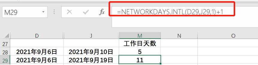 如何根据身份证号码计算年龄(EXCEL表格计算公式)(8)