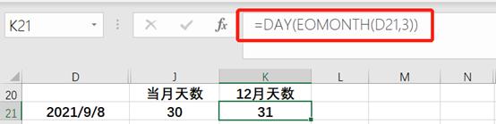 如何根据身份证号码计算年龄(EXCEL表格计算公式)(1)