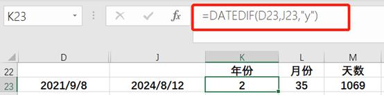 如何根据身份证号码计算年龄(EXCEL表格计算公式)(2)