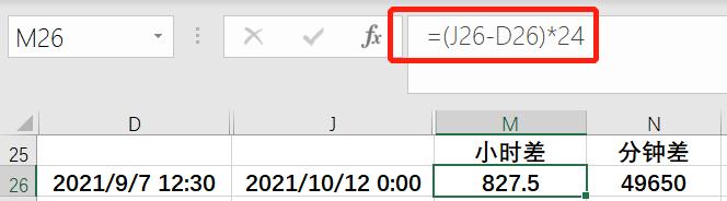 如何根据身份证号码计算年龄(EXCEL表格计算公式)(5)