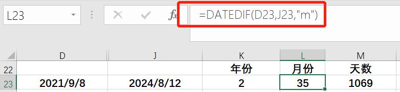如何根据身份证号码计算年龄(EXCEL表格计算公式)(3)