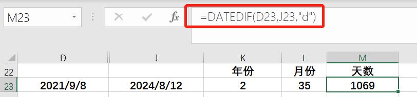 如何根据身份证号码计算年龄(EXCEL表格计算公式)(4)