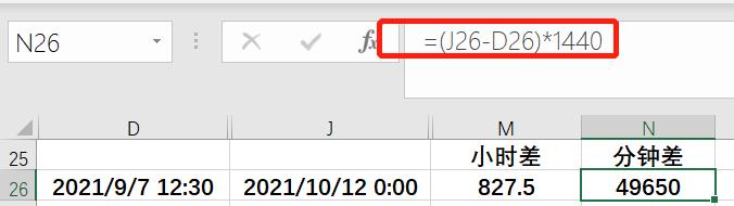 如何根据身份证号码计算年龄(EXCEL表格计算公式)(6)