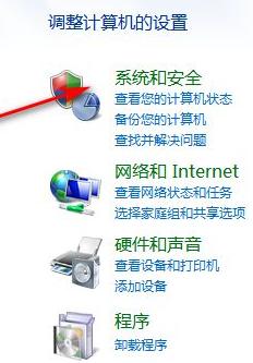 win7系统如何恢复出厂设置(Win7系统恢复出厂设置的详细教程)(3)