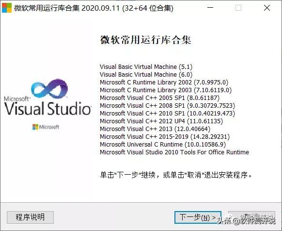 为什么电脑下载的软件打不开(电脑安装软件打不开怎么办)(2)