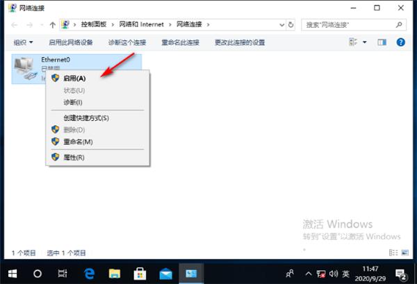 windows无法配置此无线连接(怎么解决Win10的连接属性是空白)(4)