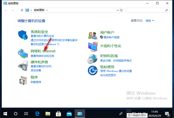 windows无法配置此无线连接(怎么解决Win10的连接属性是空白)(1)