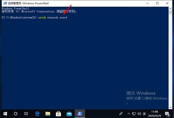 windows无法配置此无线连接(怎么解决Win10的连接属性是空白)(6)