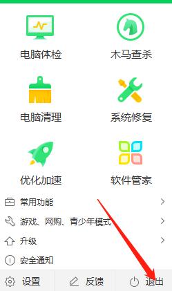 """电脑qq游戏怎么打不开(下载QQ游戏弹出提示""""崩溃""""窗口)(2)"""