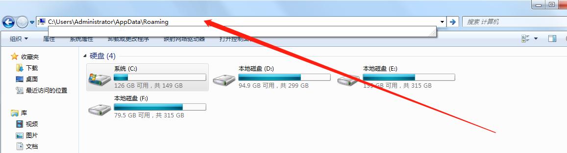"""电脑qq游戏怎么打不开(下载QQ游戏弹出提示""""崩溃""""窗口)(4)"""