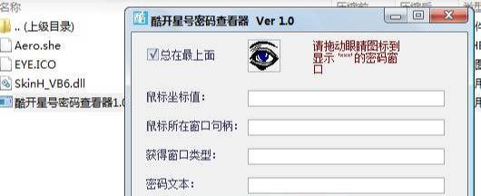 如何查看宽带账号和密码(4种方法找回宽带帐号密码)(4)