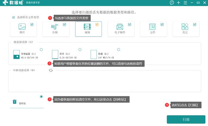 u盘文件恢复破解版(U盘上删除的文件可以恢复吗)(2)