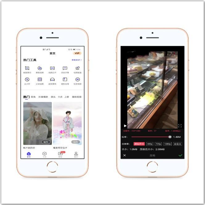 苹果怎么深度清理内存(iPhone这样清理内存让手机流畅好几倍)(5)