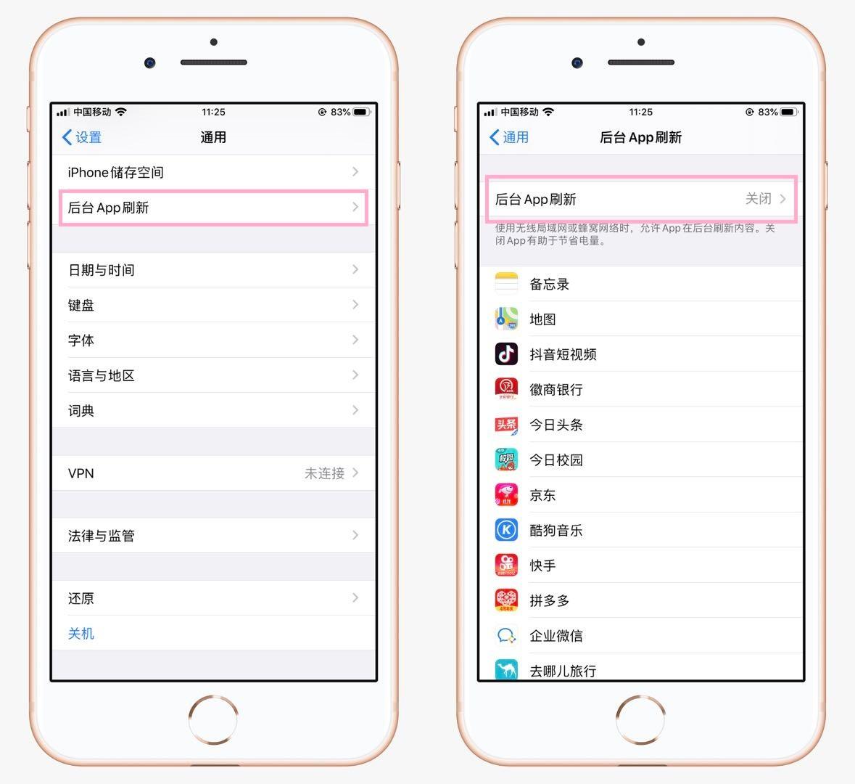 苹果怎么深度清理内存(iPhone这样清理内存让手机流畅好几倍)(4)