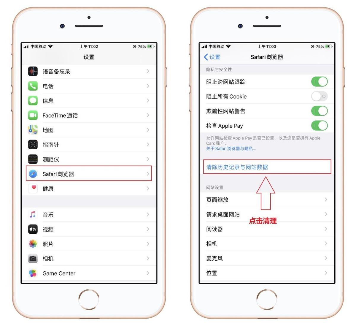 苹果怎么深度清理内存(iPhone这样清理内存让手机流畅好几倍)(3)