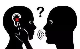 耳机的正确佩戴方式(告诉你如何正确使用耳机)(1)