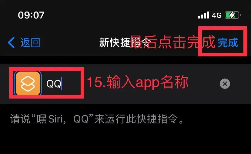苹果手机怎么加密软件(快来学苹果手机对手机软件加密)(16)
