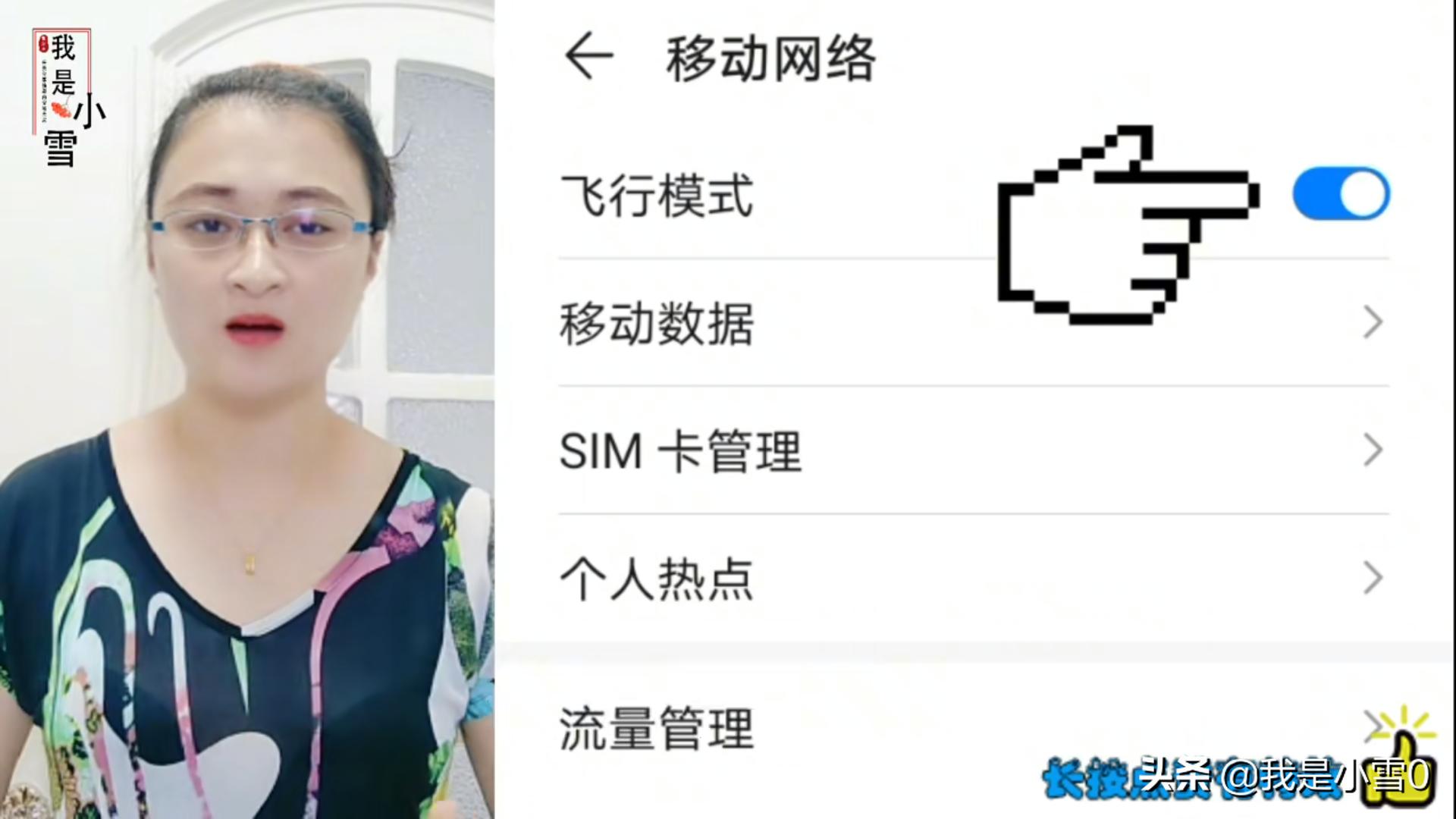 怎么卸载手机上下载的软件(正确卸载手机软件的方法)(4)