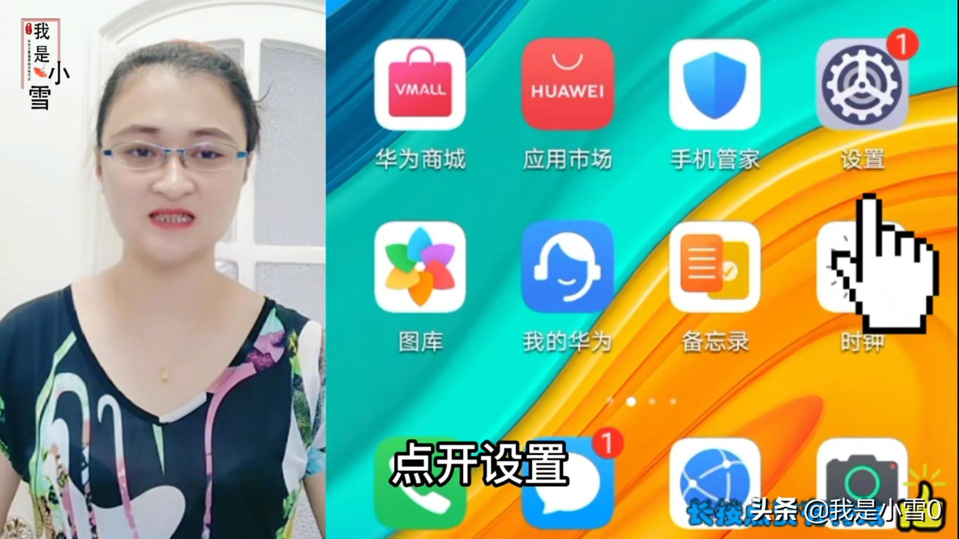 怎么卸载手机上下载的软件(正确卸载手机软件的方法)(2)