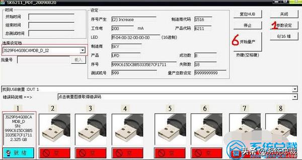 磁盘被写保护怎么办(U盘去除写保护状态操作方法)(10)