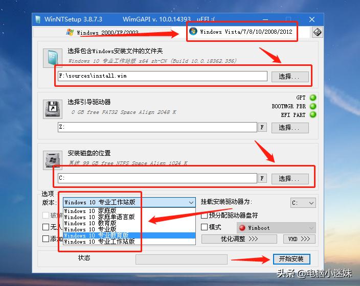 没有光盘和u盘怎么装系统(不用光盘u盘0分钟重装系统)(14)