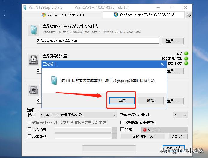 没有光盘和u盘怎么装系统(不用光盘u盘0分钟重装系统)(17)
