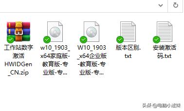没有光盘和u盘怎么装系统(不用光盘u盘0分钟重装系统)(3)