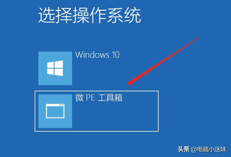 没有光盘和u盘怎么装系统(不用光盘u盘0分钟重装系统)(10)