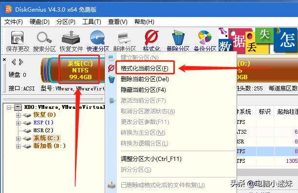 没有光盘和u盘怎么装系统(不用光盘u盘0分钟重装系统)(12)