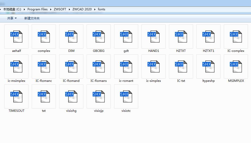 cad显示不全怎么办(教你排查CAD图纸打开显示不全)(3)