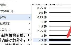 装订线在左侧怎么设置(wps装订线设置方法)(8)