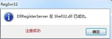 浏览器二级网页打不开(教你解决电脑打不开二级网页)(6)
