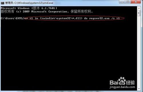 浏览器二级网页打不开(教你解决电脑打不开二级网页)(7)