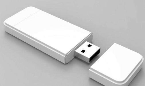 磁盘被保护如何去掉写保护(解除U盘被写保护方法简单)(1)