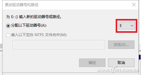 台式机不识别u盘(怎么解决电脑识别不出U盘)(2)