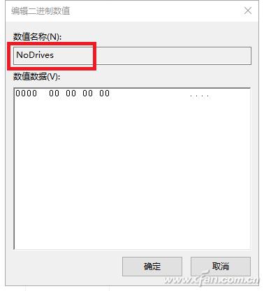 台式机不识别u盘(怎么解决电脑识别不出U盘)(4)
