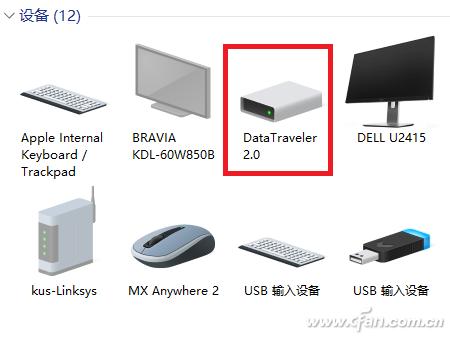 台式机不识别u盘(怎么解决电脑识别不出U盘)(1)