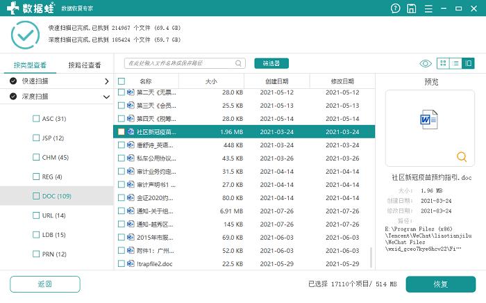 文件夹隐藏了怎么恢复(U盘中毒了怎么恢复文件)(4)