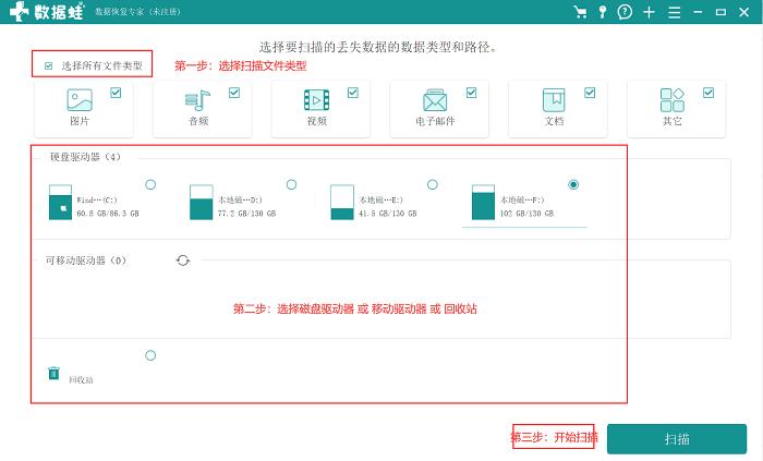 文件夹隐藏了怎么恢复(U盘中毒了怎么恢复文件)(2)