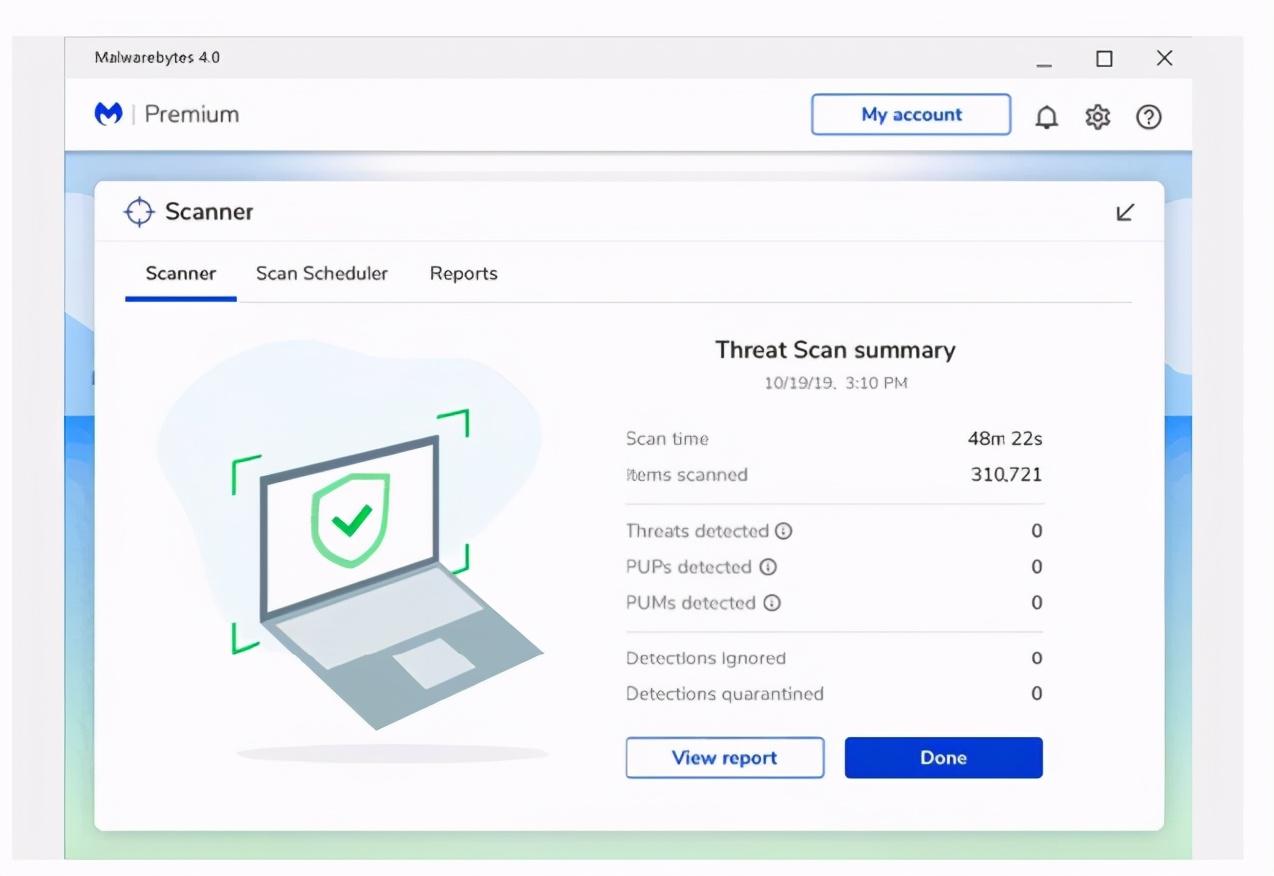 反病毒软件是一种什么(2021年最佳杀毒软件排名)(7)