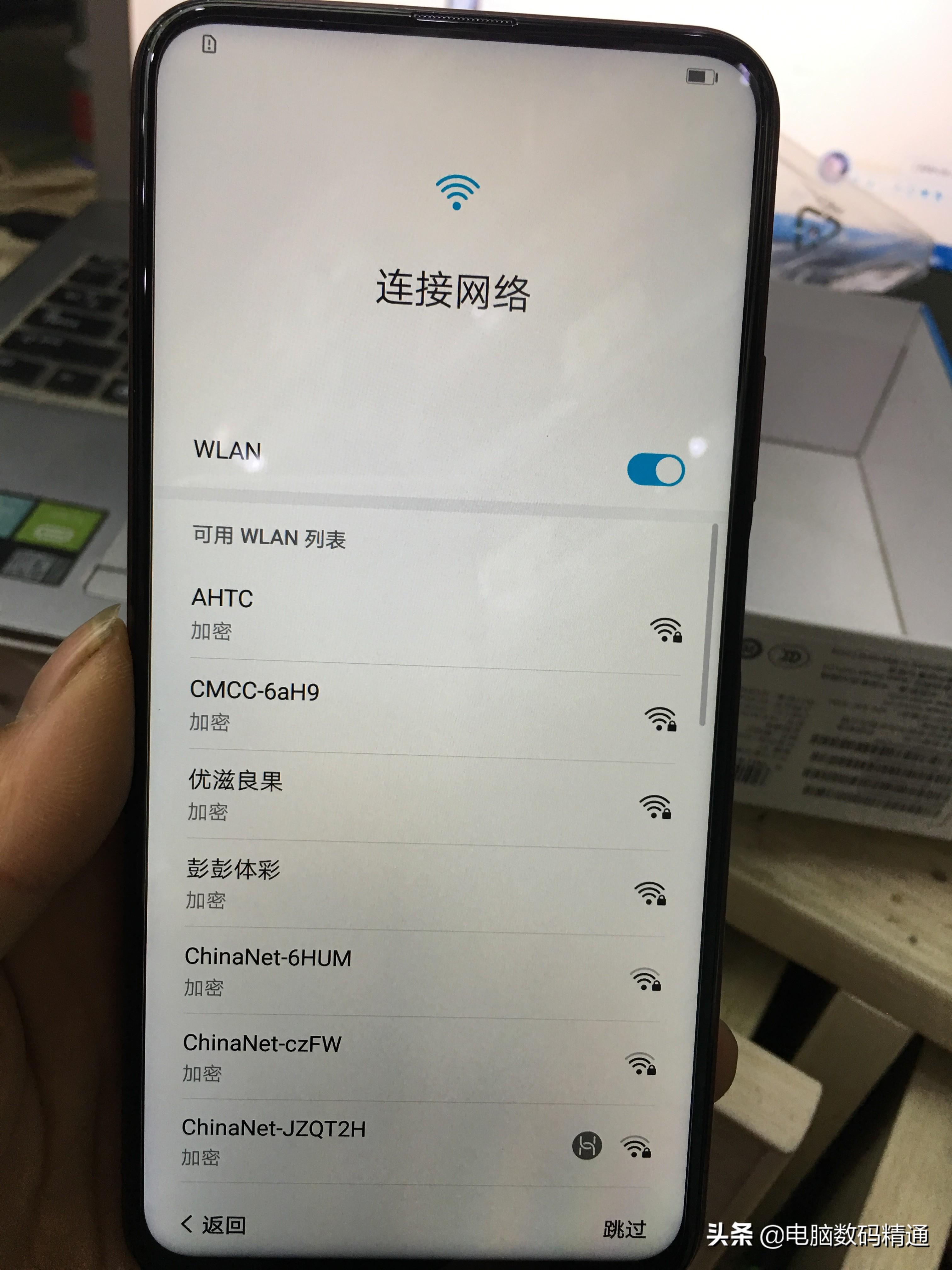 如何彻底清除手机病毒(手机中病毒了刷机可以解决吗)(1)