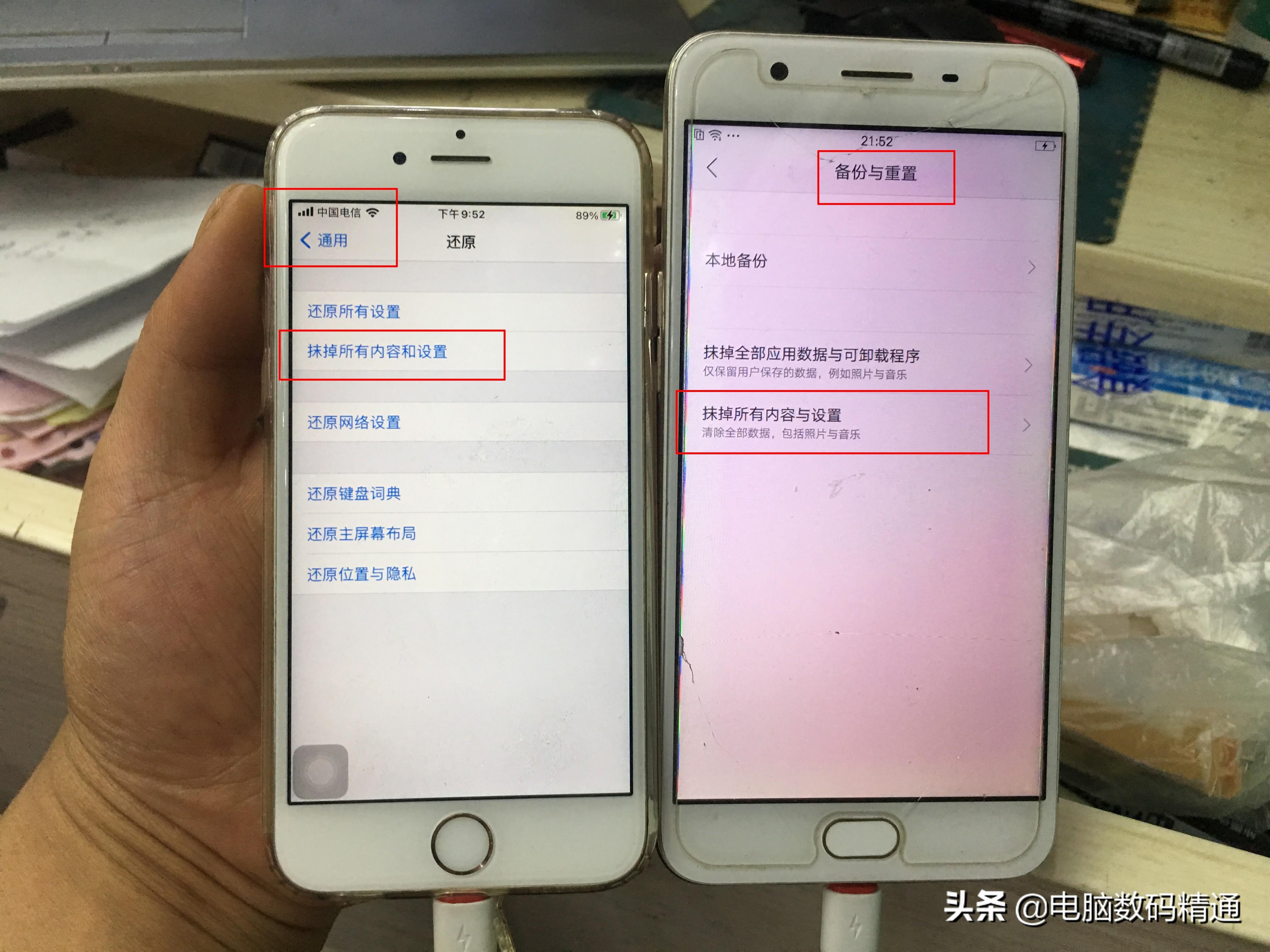 如何彻底清除手机病毒(手机中病毒了刷机可以解决吗)(2)