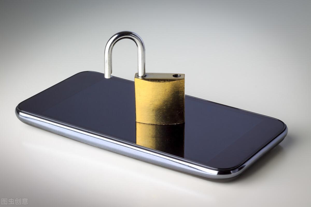 三星手机杀毒软件在哪(为何苹果没有杀毒软件)(8)