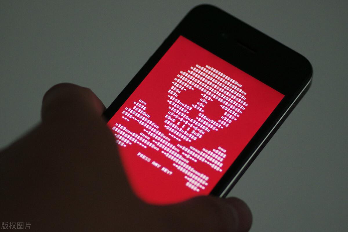 三星手机杀毒软件在哪(为何苹果没有杀毒软件)(1)