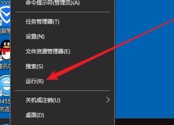 win10开机屏幕狂闪不停(win10进入后频闪解决方法)(1)