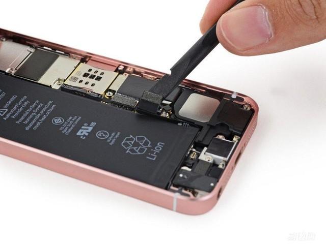 买二手苹果手机要注意什么(最新二手iphone价目表)(3)